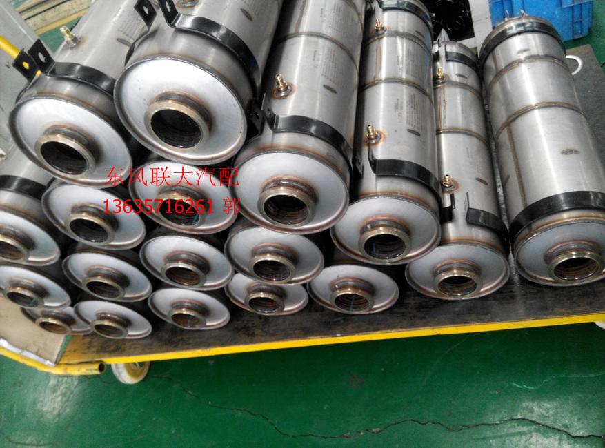 三环十通国四后处理器(消声器),a2000-1205140-s