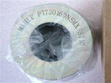 PI73016DNSMX马勒液压油滤芯净化高效/PI73016DNSMX
