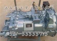 特价供应变速箱总成 法士特变速箱总成 重汽变速箱总成/13153025554