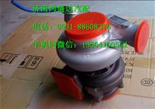 重汽涡轮增压器VG1540110096/VG1540110096