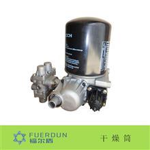福尔盾 干燥器总成/3543020-K0200 3543ZDZA-001