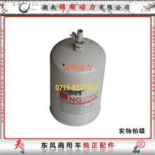 雷诺康明斯天燃气发动机滤芯 NG5900-IMPORT/NG5900/3606712/3607140