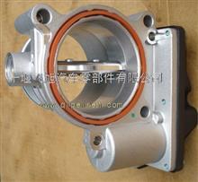 4994707福田ISF2.8发动机节气门体