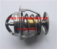 上柴D6114发动机节温器D22-102+C/D22-102+C