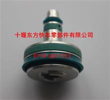 天然气发动机高压减压器活塞VG1095110050/VG1095110050
