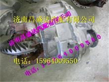 重汽豪威60矿中桥主减速器壳总成TZ56077000021./TZ56077000021