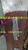 重汽豪威60矿大江迈克桥右横拉杆臂TZ56074100008/TZ56074100008