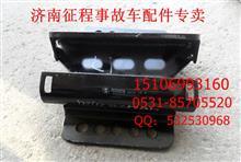 陕汽德龙X3000变速箱支架德龙X3000驾驶室壳体/陕汽德龙X3000变速箱支架德龙X3000驾驶室