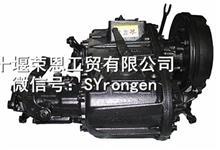 东风EQ2082E6D((军车))分动箱总成18c-00020-B/18c-00020-B