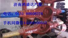 陕汽德龙F3000中桥壳DZ90149346072/DZ90149346072
