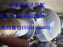 陕汽汉德469中桥壳DZ9114331941/DZ9114331941