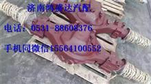 陕汽汉德MAN中桥壳HD95129330275/HD95129330275
