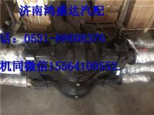 陕汽汉德中桥壳HD9514330001/HD9514330001
