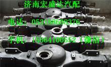 重汽豪威60矿大江桥中桥壳总成(C2501JZ1C)/TZ56077000554