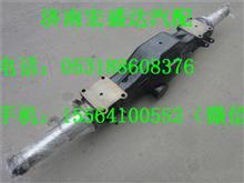 重汽三段式铸造单后桥壳总成(QT)(1850)/AZ9231330979