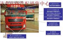 陕汽重卡德龙X3000保险杠总成/DZ97189621021
