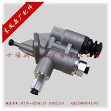 东风原厂纯正配件  东风 C/L系列输油泵(小孔)/C4988748