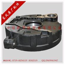 东风原厂纯正配件  康明斯飞轮壳( 天龙单孔)/C3966571