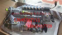 重汽豪沃发动机高压油泵总成/VG1593080051/VG1593080051