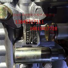潍柴高压油泵总成P8500BH6P120/P8500BH6P120
