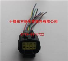 天然气发动机氧传感器插头/天然气发动机氧传感器插头
