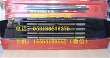 重汽豪沃10款高位铁保险杠(宽体1.5mm)/AZ1642242101