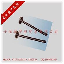 东风原厂纯正配件 东风半轴/CE24D-03065-A