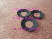 支承垫圈-行星齿轮/2402ZS01-346-B/2402ZS01-346-B