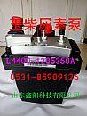广西玉柴依米泰克尿素泵L4400-1205350A/L4400-1205350A