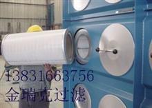 KALMAR 920523.0016 金瑞克滤清器工厂/金瑞克
