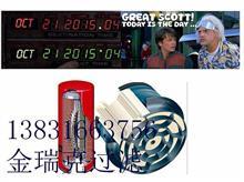 Komatsu 4855348金瑞克滤清器工厂/金瑞克