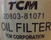 39240940 Dryer Filter金瑞克滤清器工厂/金瑞克