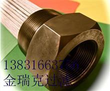 Donaldson Torit Filter P190598-016金瑞克滤清器工厂/金瑞克