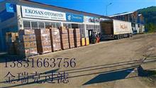Donaldson 1A43394002金瑞克滤清器工厂/金瑞克