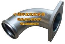 东风康明斯6CT暖风水管/13N12-11056