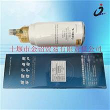博世技术威孚产锡柴油水分离器/FS36241B-AA/W0006-Z1