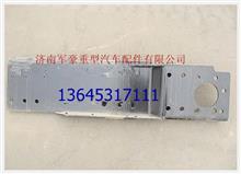 陕汽配件陕汽德龙M3000保险杠左支架SZ980000866/SZ980000866