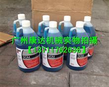 弗列加添加剂DCA4/DCA4
