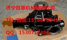 斗山D30G叉车水泵3800883康明斯动力-油底壳-机油泵/水泵3800883