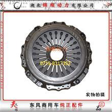 东风天龙配雷诺 新式离合器压盘总成1601090-K23K0/1601090-K23K0