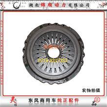 东风雷诺国4离合器压盘总成 1601090-K50T0/1601090-K50T0