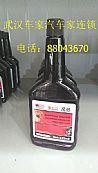 威利獅+通用+發動機保護劑/CJ0009