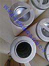激光切割机用滤芯 1C125116/10