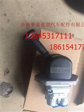 重汽斯太尔王手制动阀总成WG9000360165/3/WG9000360165/3