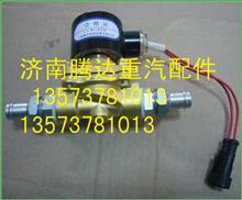 PS-L026-06玉柴天然气发动机冷却液电磁阀/PS-L026-06