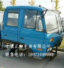 [TJG153系列驾驶室总成]153单排双排厂家供应/TJG153双排