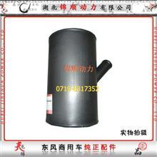 东风天龙雷诺发动机进气管11ZD2A-09024/11ZD2A-09024