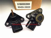 89455-33020 EGR VALVE 丰田EGR传感器/5S2037
