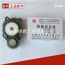 康明斯ISDE机油泵-4/4939586