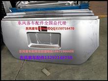 东风超龙客车后备门后尾门EQ6608后门/EQ6608PT后尾门后备门